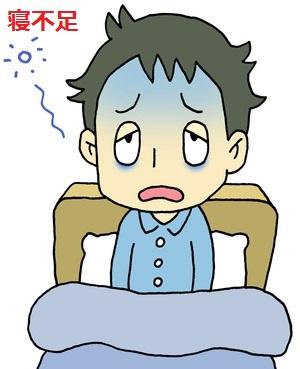糖尿病の原因は寝不足